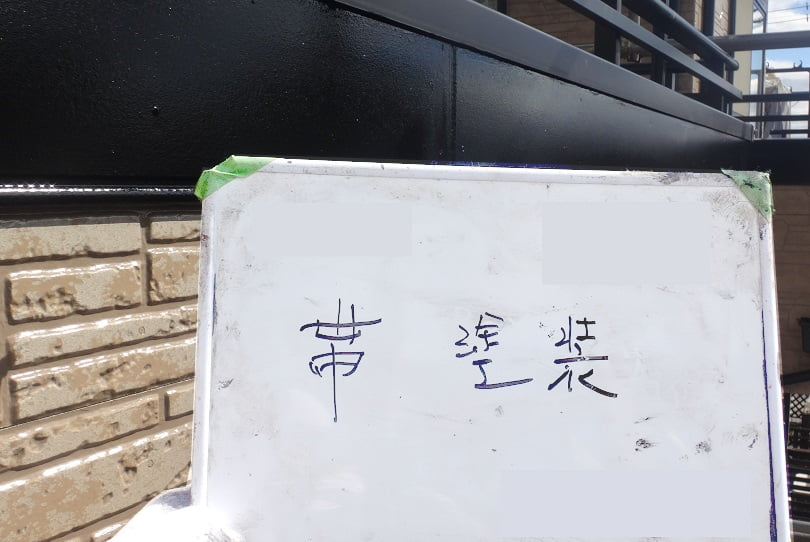 岡野様邸 北本市