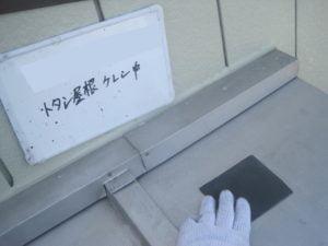 川島町外壁塗装施工例